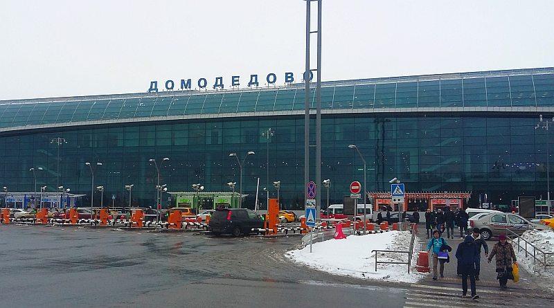 Капсульный отель в аэропорту Домодедово: цена отдыха за ночь