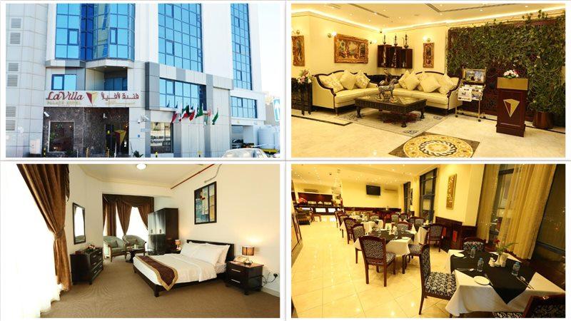 Отель La Villa Palace Hotel 2*